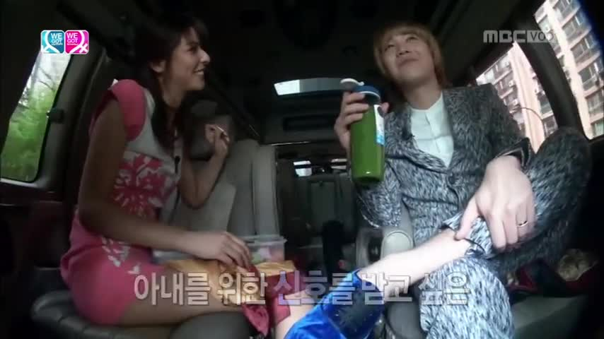 We Got Married Global Edition Episode 12