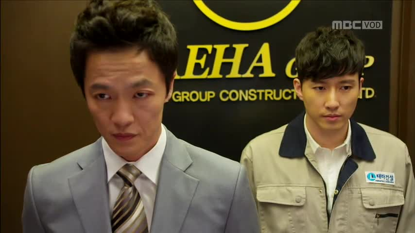 Scandal: A Shocking and Wrongful Incident Episode 6