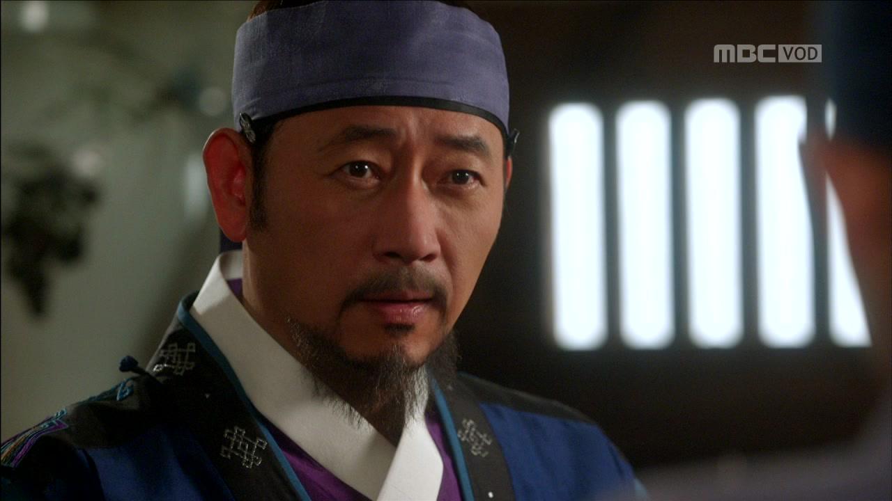 La Diosa De Fuego, Jung-Yi Episodio 8