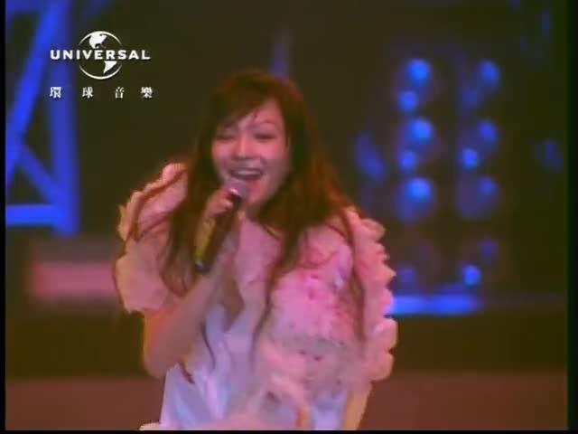 Angela Zhang: Yu Yan [Live]