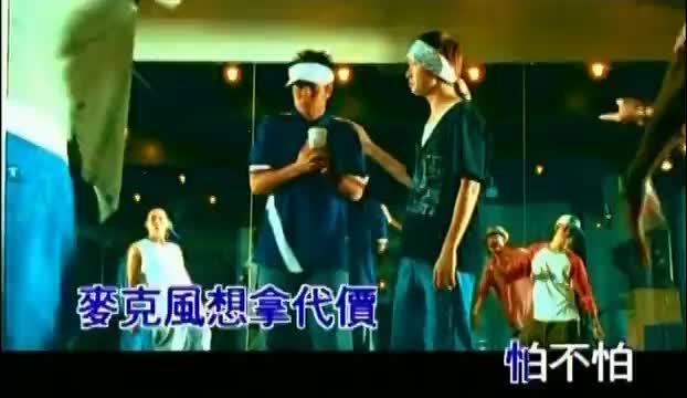 Wilber Pan: Wo De Mai Ke Feng