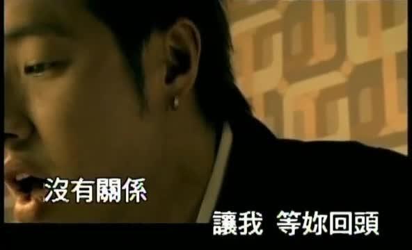 Wilber Pan: Wo Men Dou Hui Cuo