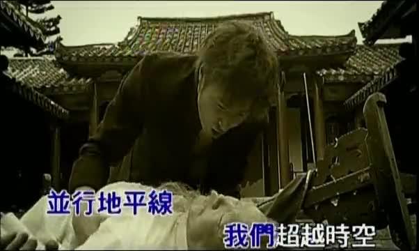 Wilber Pan: Wu Ha