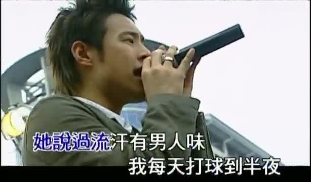 Wilber Pan: Xue Bu Hui