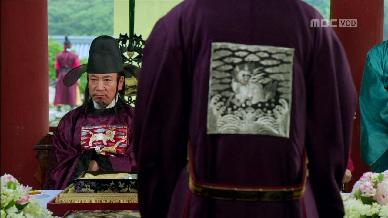 Jung Yi, the Goddess of Fire Episode 11