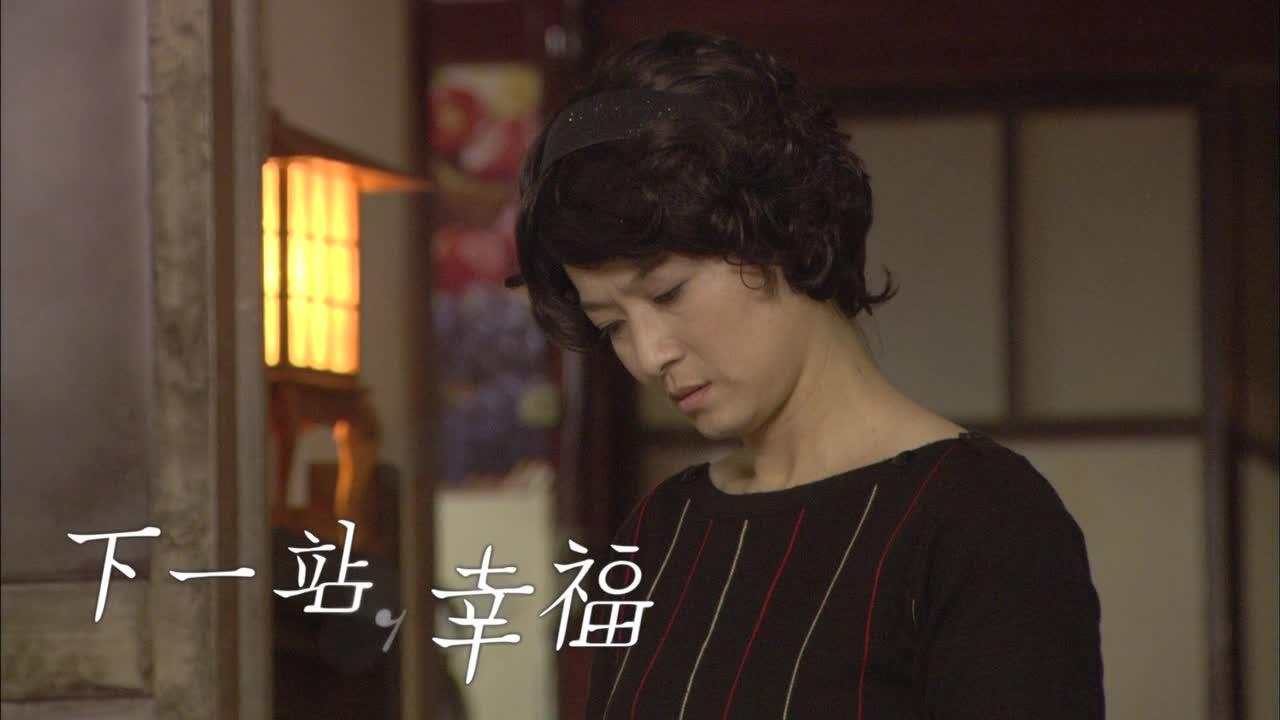 Autumn's Concerto  Episode 6