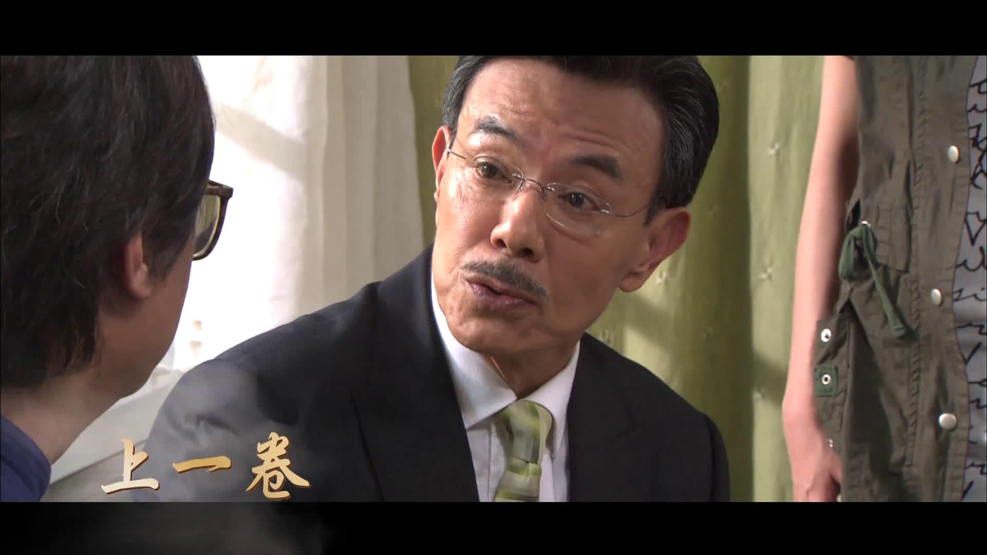 Zhong Wu Yan Episode 5