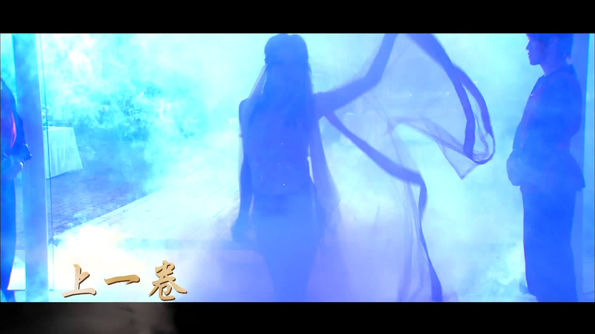 Zhong Wu Yan Episode 2