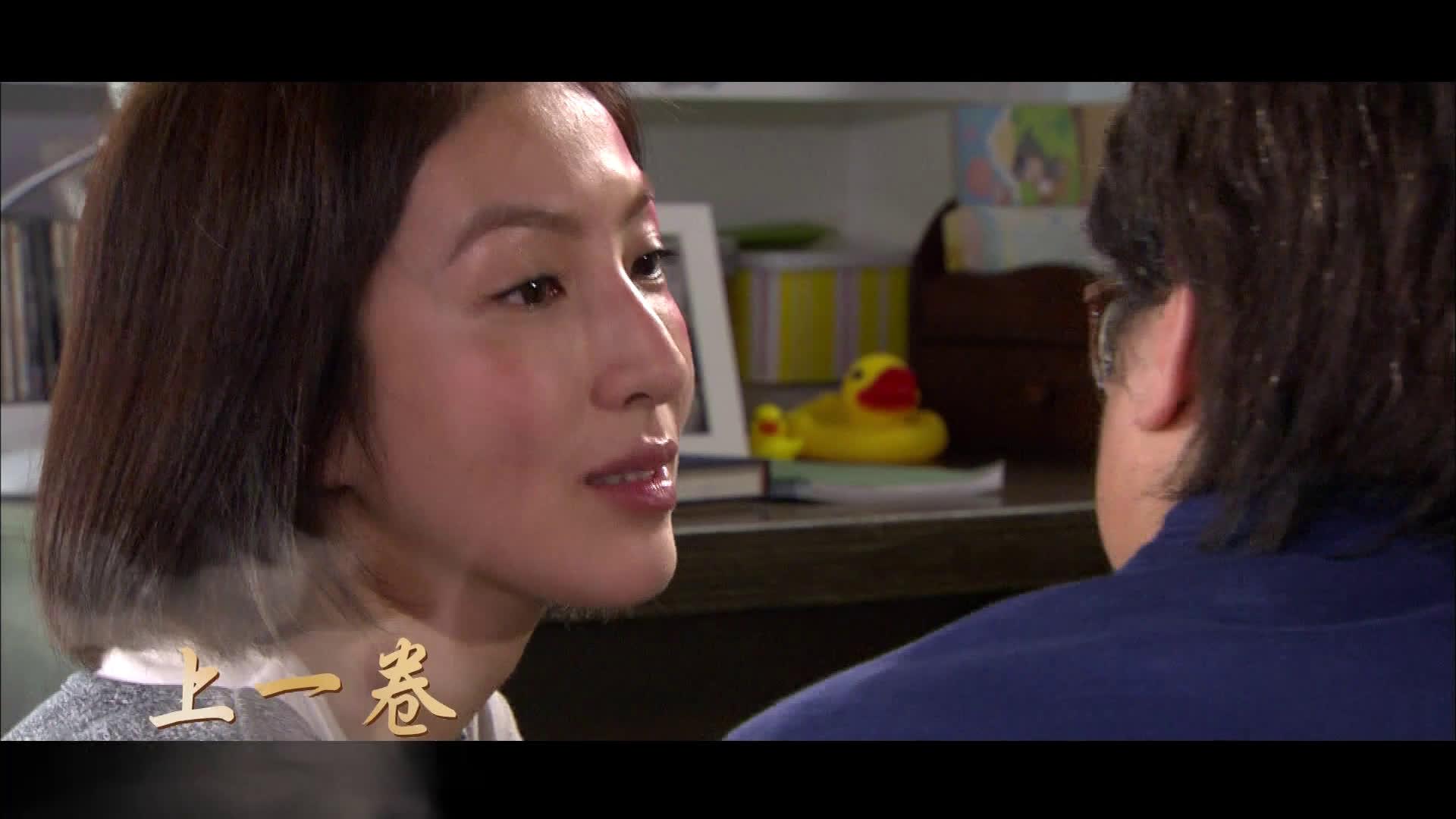 Zhong Wu Yan Episode 6