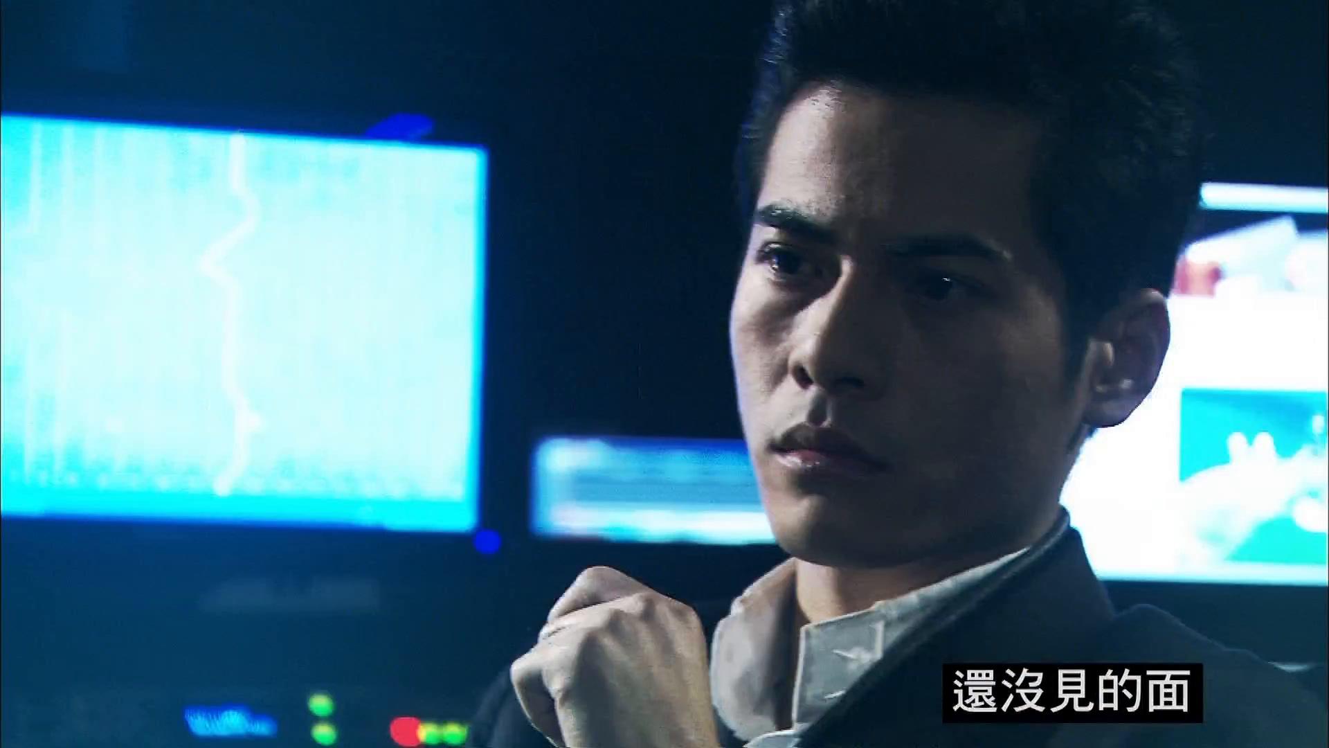 Channel-X【國民英雄】 Episode 1
