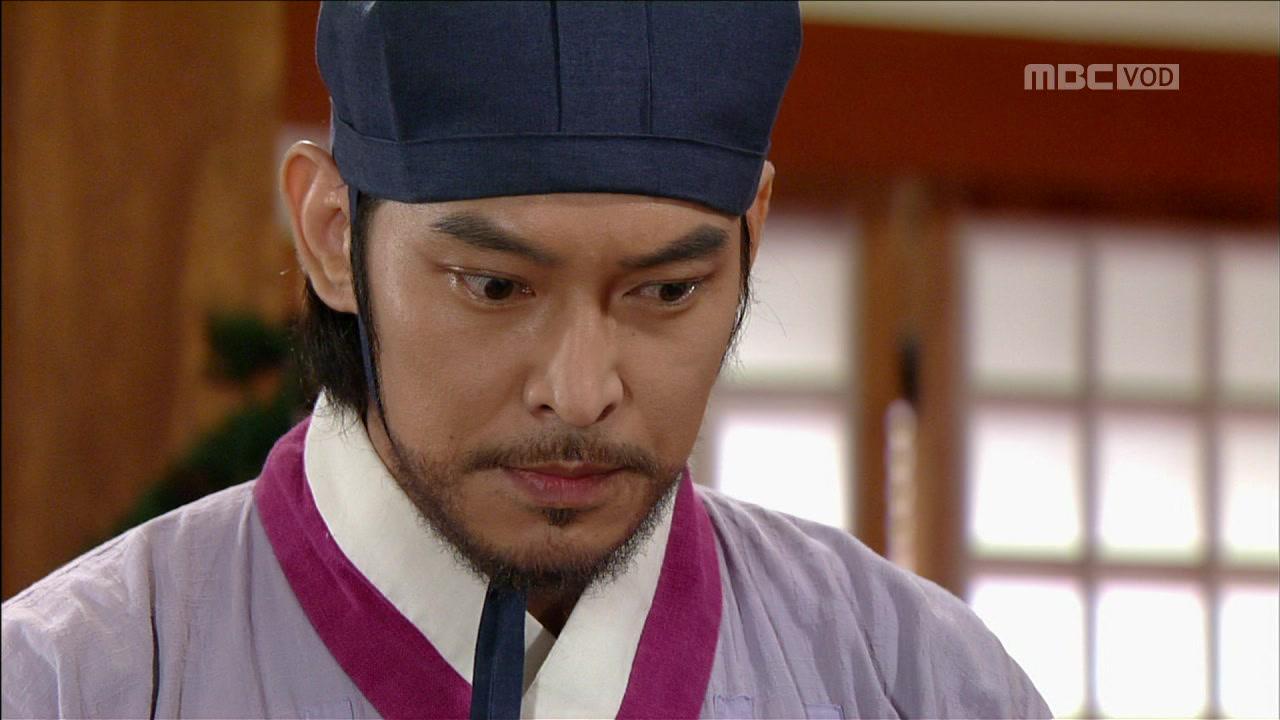 Jung Yi, the Goddess of Fire Episode 18