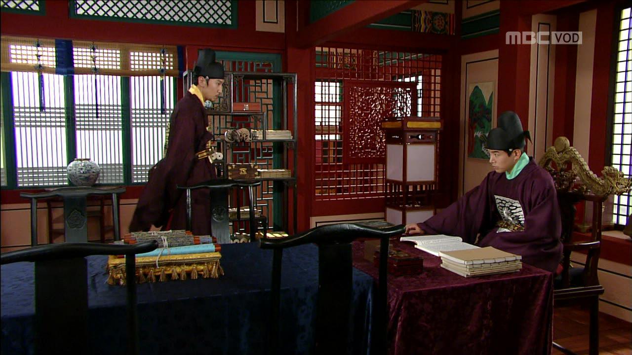 Jung Yi, the Goddess of Fire Episode 20