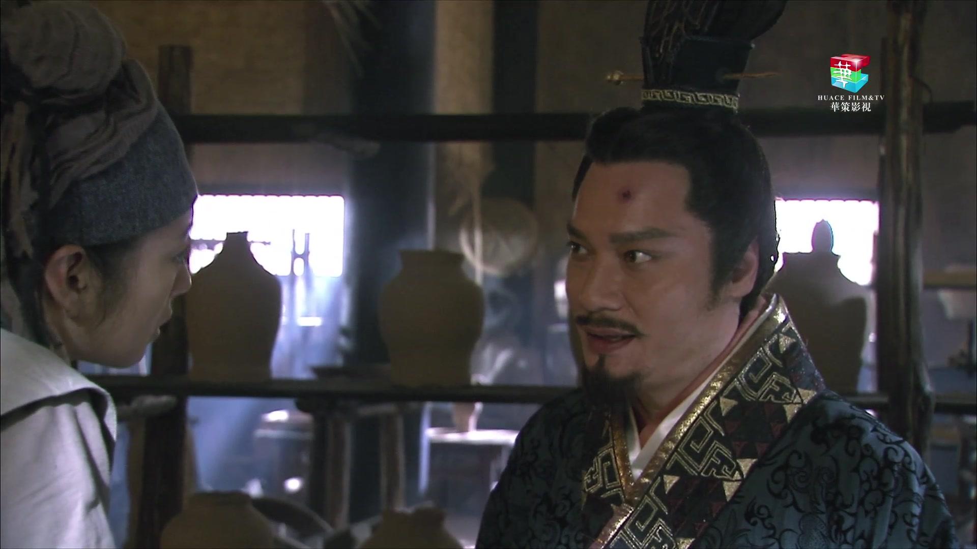 A Terracotta Warrior  Episode 3