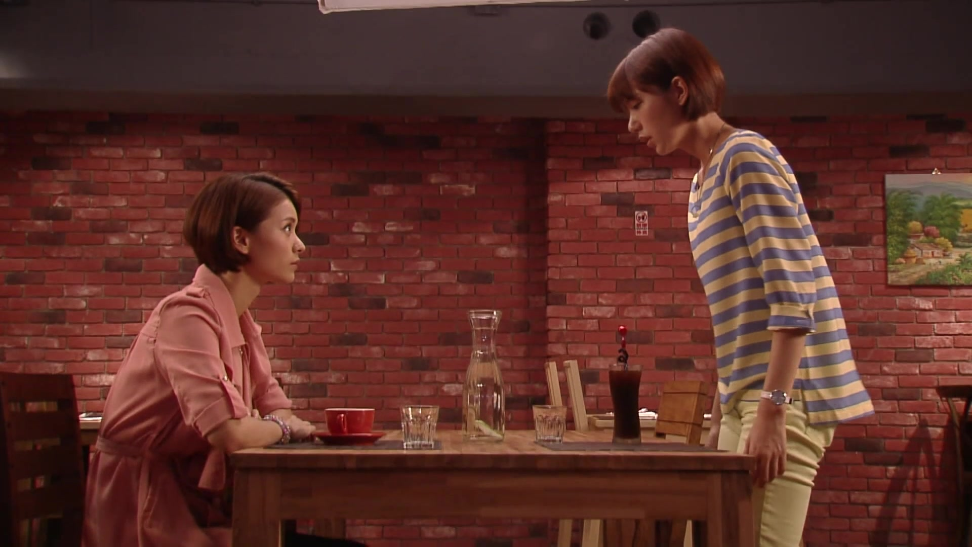 Just You Episode 14