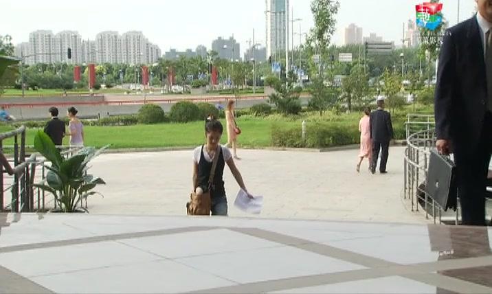 Good Morning Shanghai  Episode 3