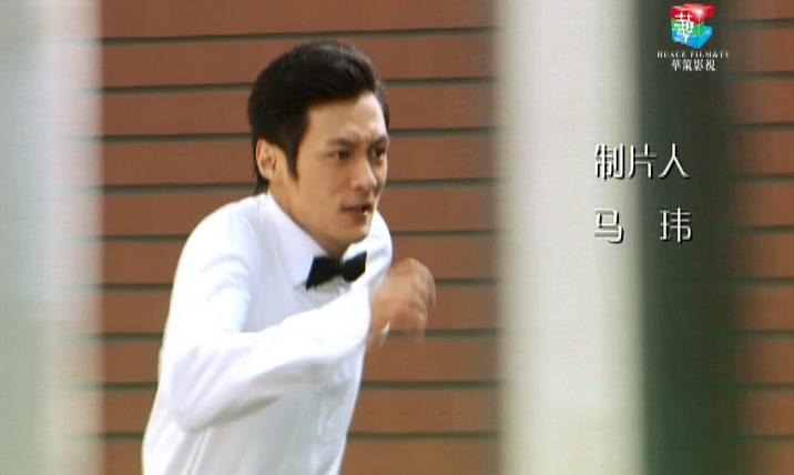 Good Morning Shanghai  Episode 12