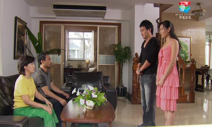 Good Morning Shanghai  Episode 20