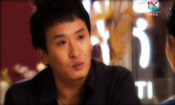 Good Morning Shanghai  Episode 17