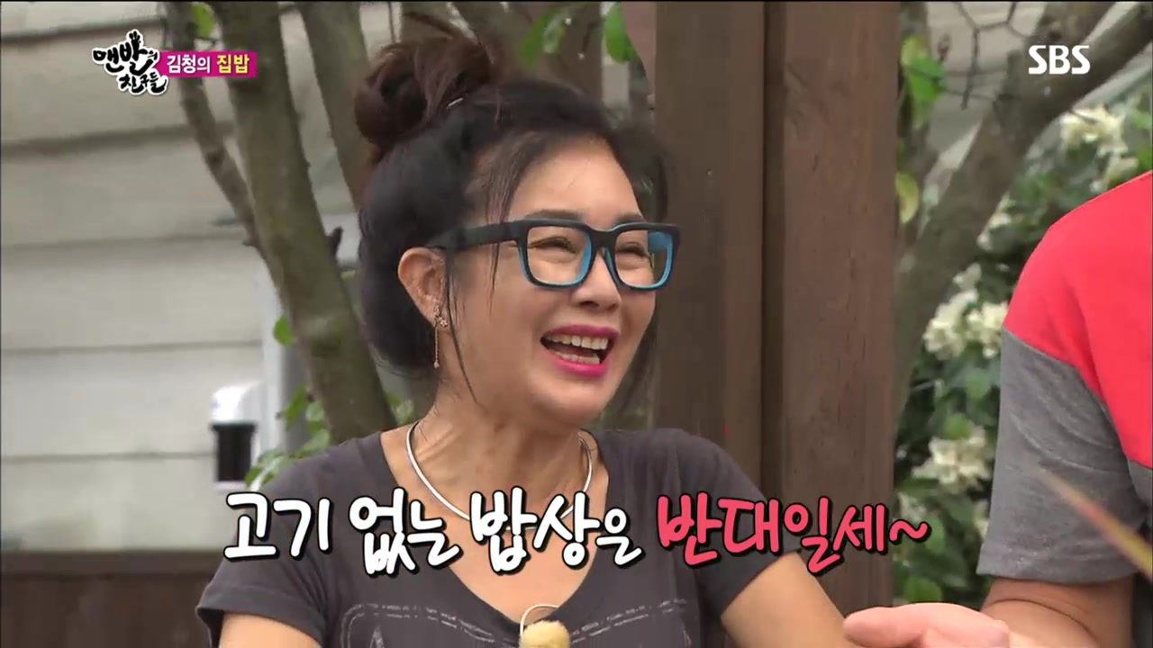 Barefoot Friends Episode 25