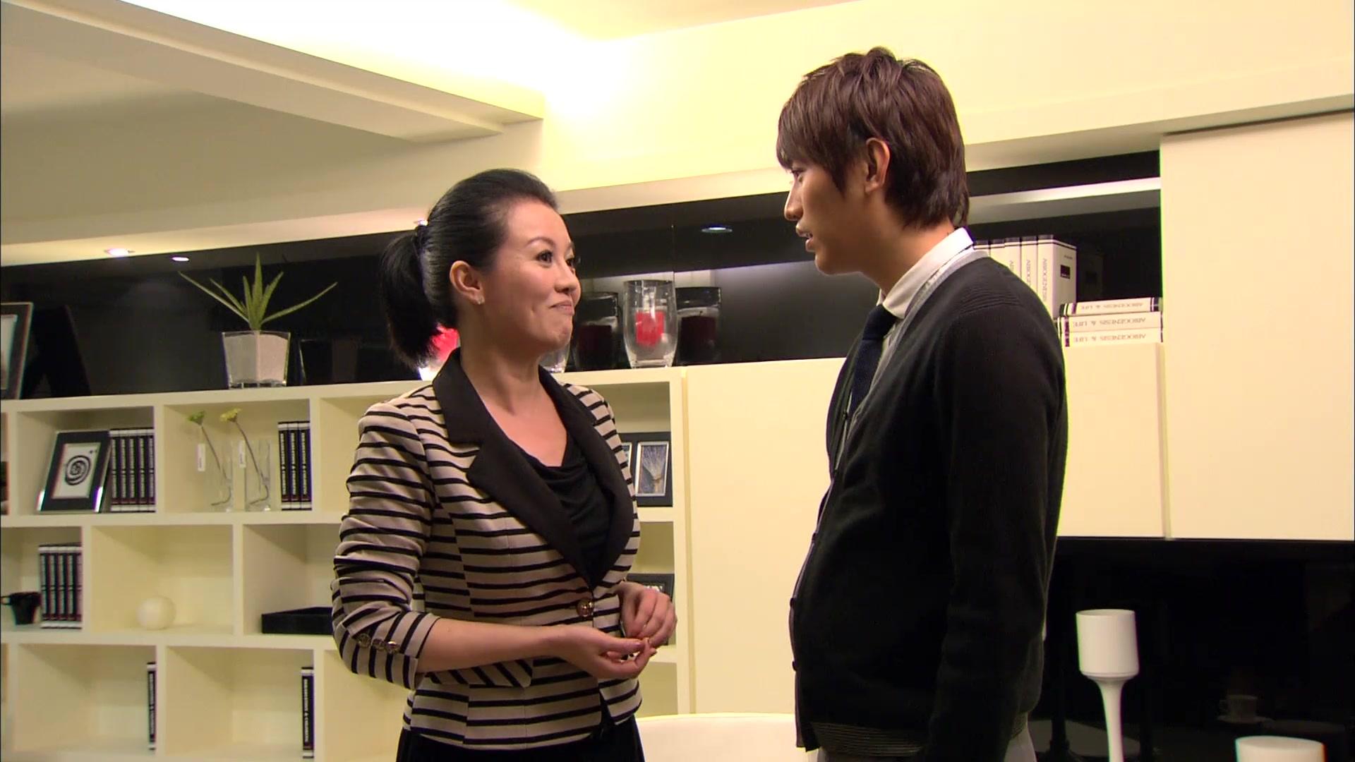 Zhong Wu Yan Episode 26