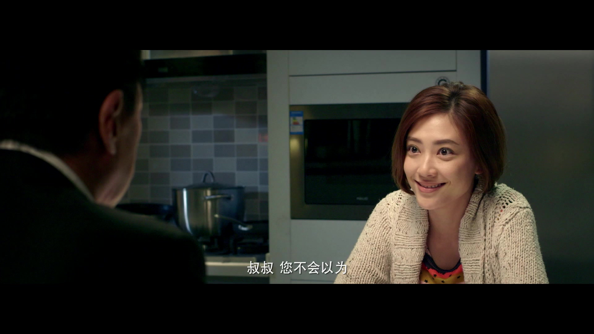 Sex and the City (China Version) Episode 6