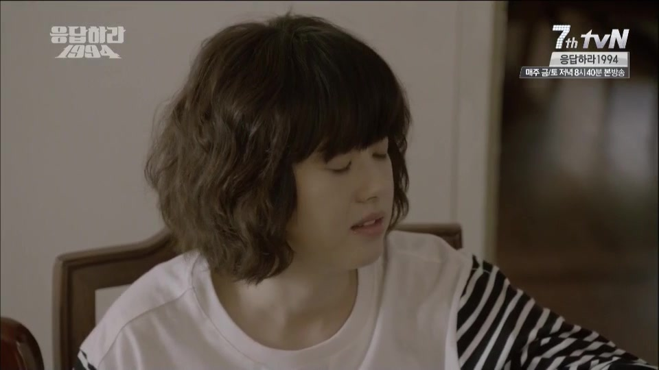 Reply 1994 Episode 3