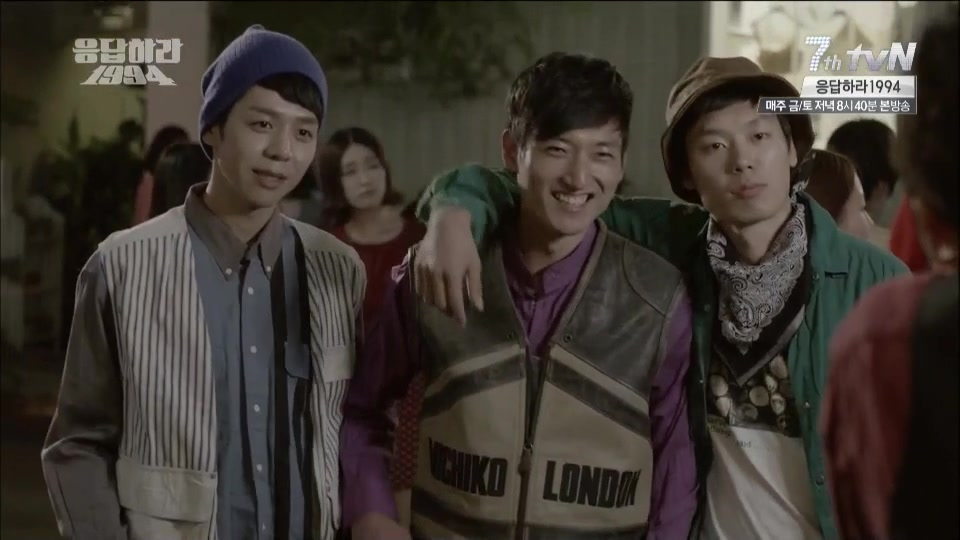 Reply 1994 Episode 4