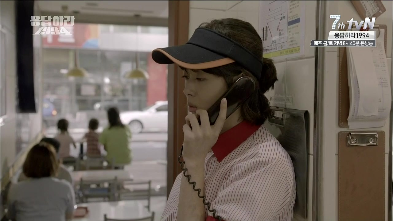 Reply 1994 Episode 7