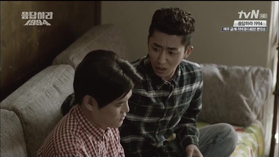 Reply 1994 Episode 9