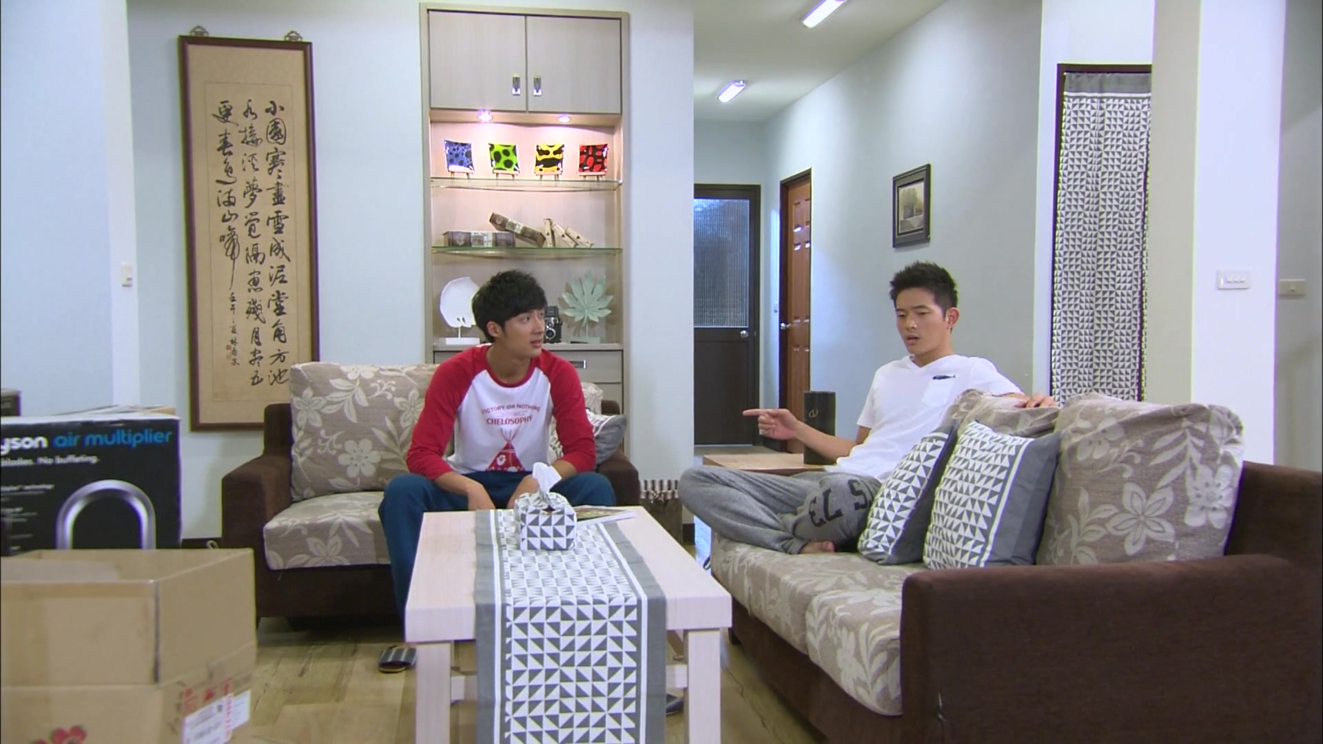 Love Family Episode 11