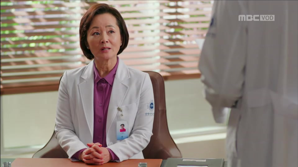 Medical Top Team  Episode 14