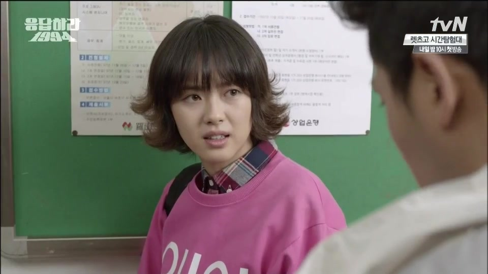 Reply 1994 Episode 18