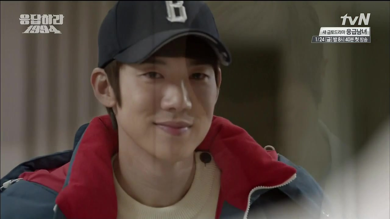 Reply 1994 Episode 20