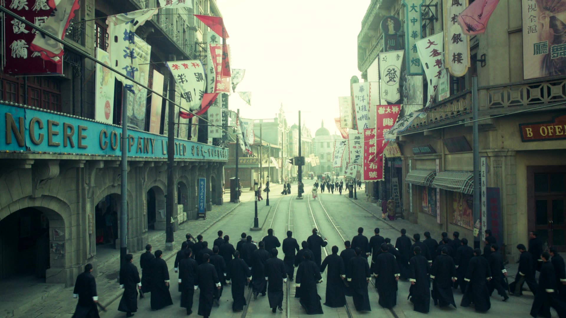 Official teaser: Inspiring Generation