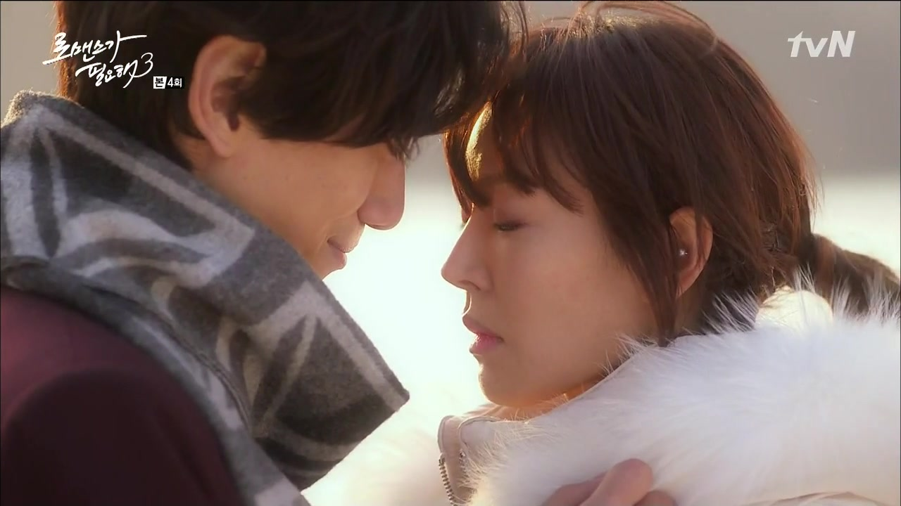 I Need Romance 3 Episode 4