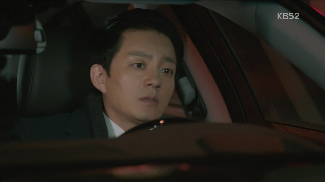 The Prime Minister Is Hookup Ep 9 Eng Sub