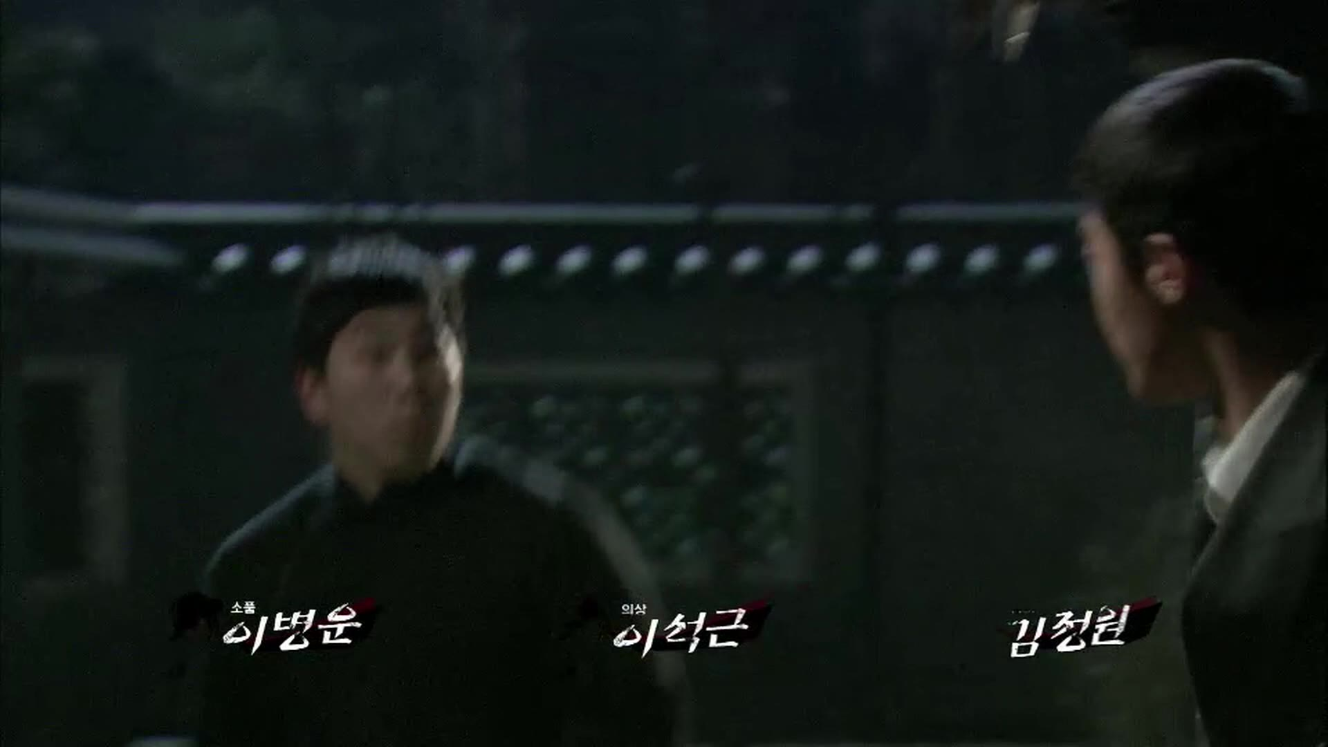inspiring-generation Episode21- Highlight-01: Inspiring Generation