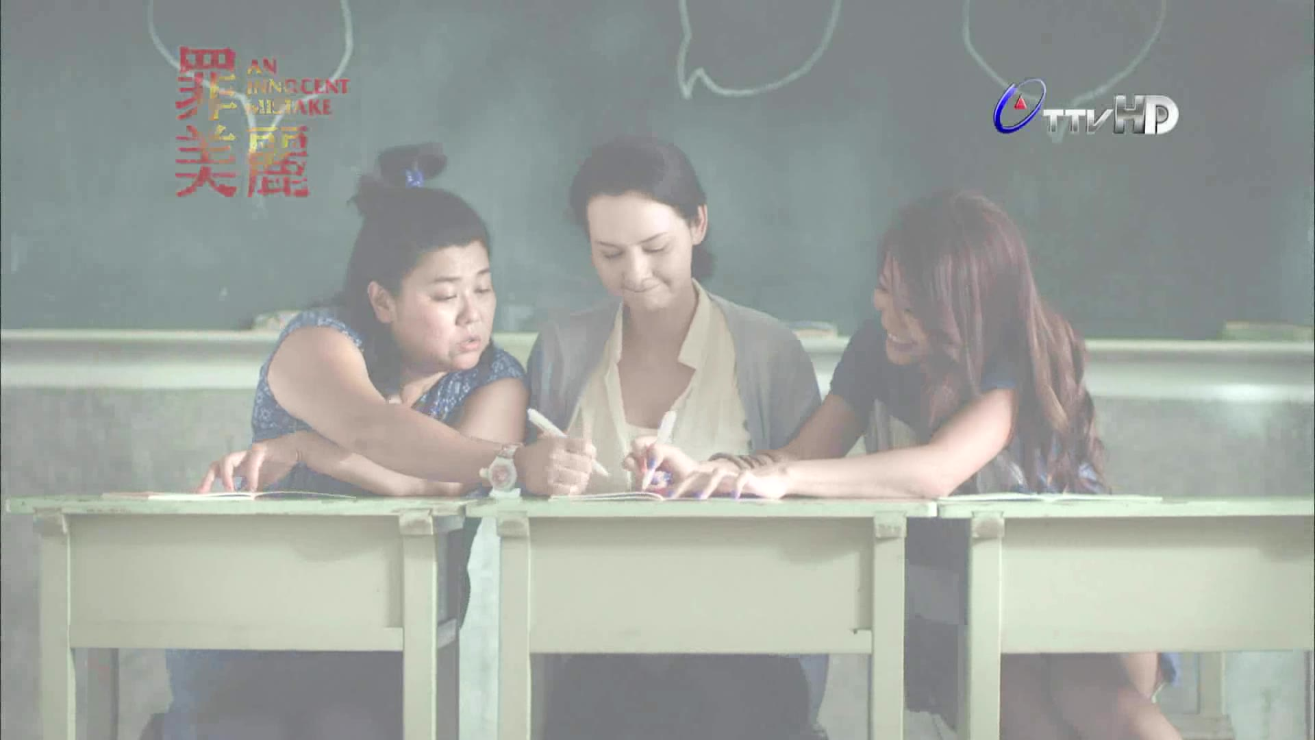 Official Trailer: Three Mothers: An Innocent Mistake