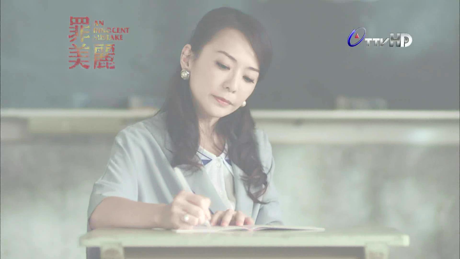 Official Trailer: Yu Jun Hui: An Innocent Mistake