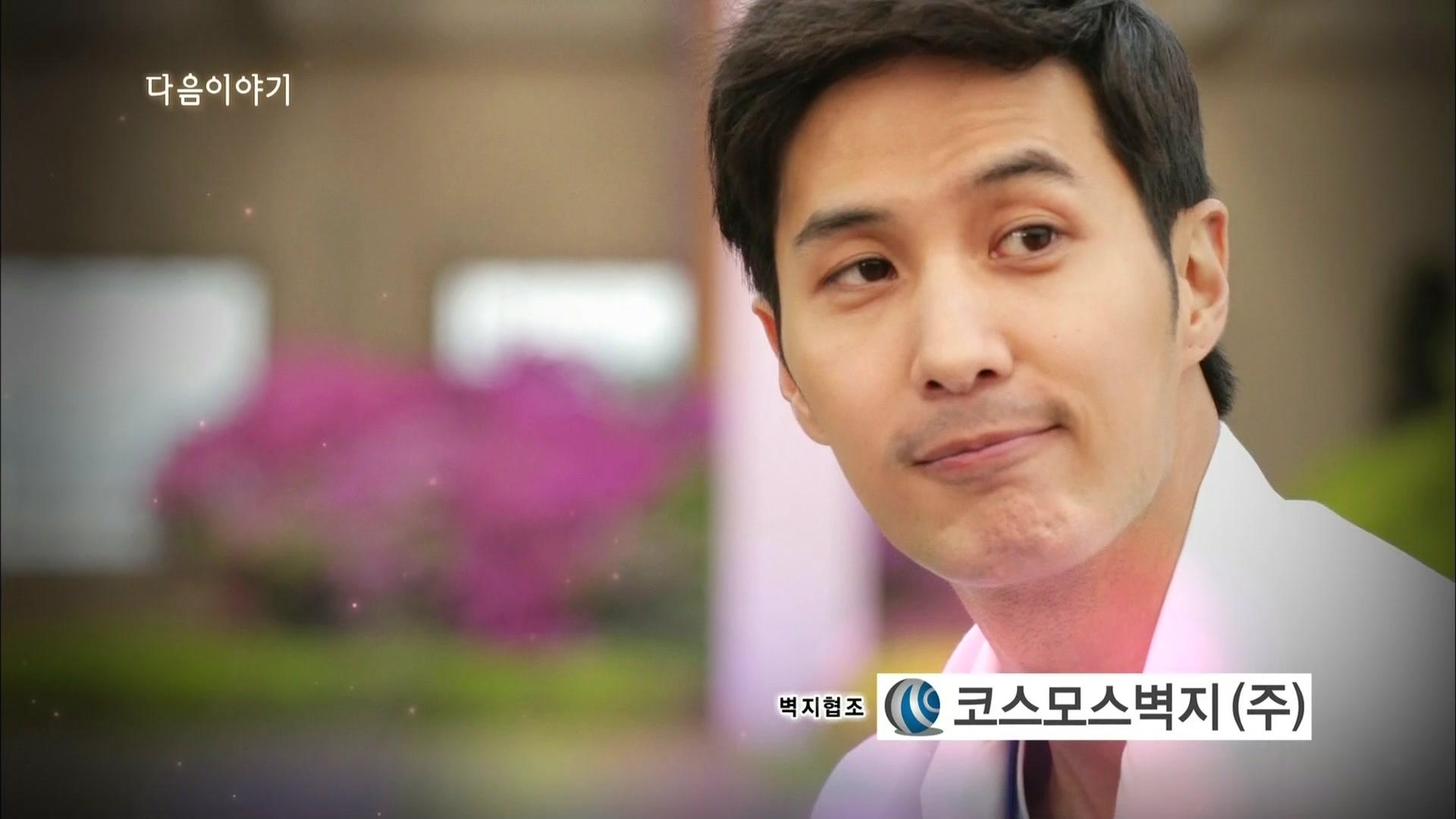 Dong Joo and Soo Wan Reunite: Angel Eyes