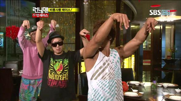 Running man episode 1 watch korean shows online - Tokko