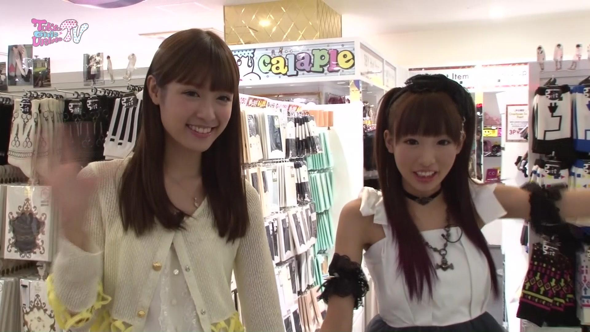 Tokyo Girls Update Episode 3