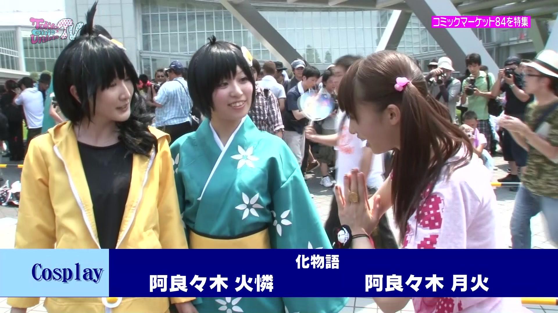 Tokyo Girls Update Episode 2