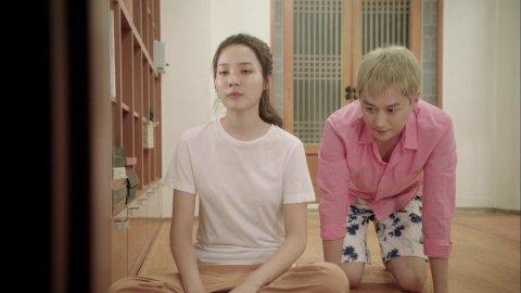 So dating yoon hee Yoon Soyi