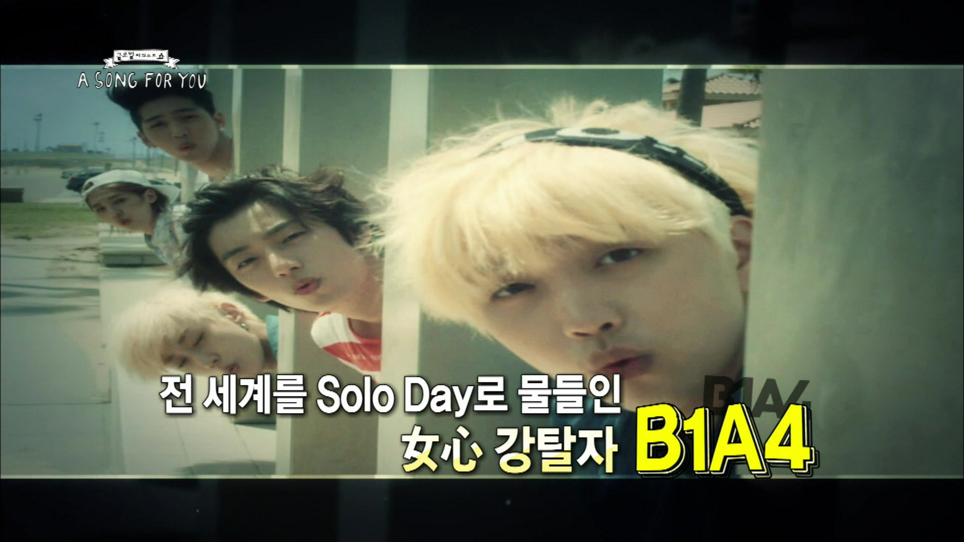 A Song For You Season 3 Episode 4: B1A4