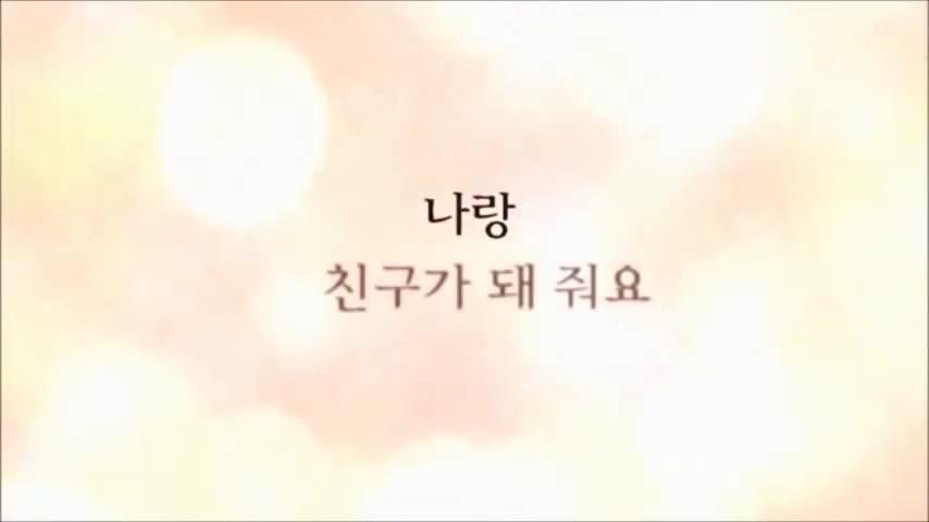 MAMA teaser: Mama