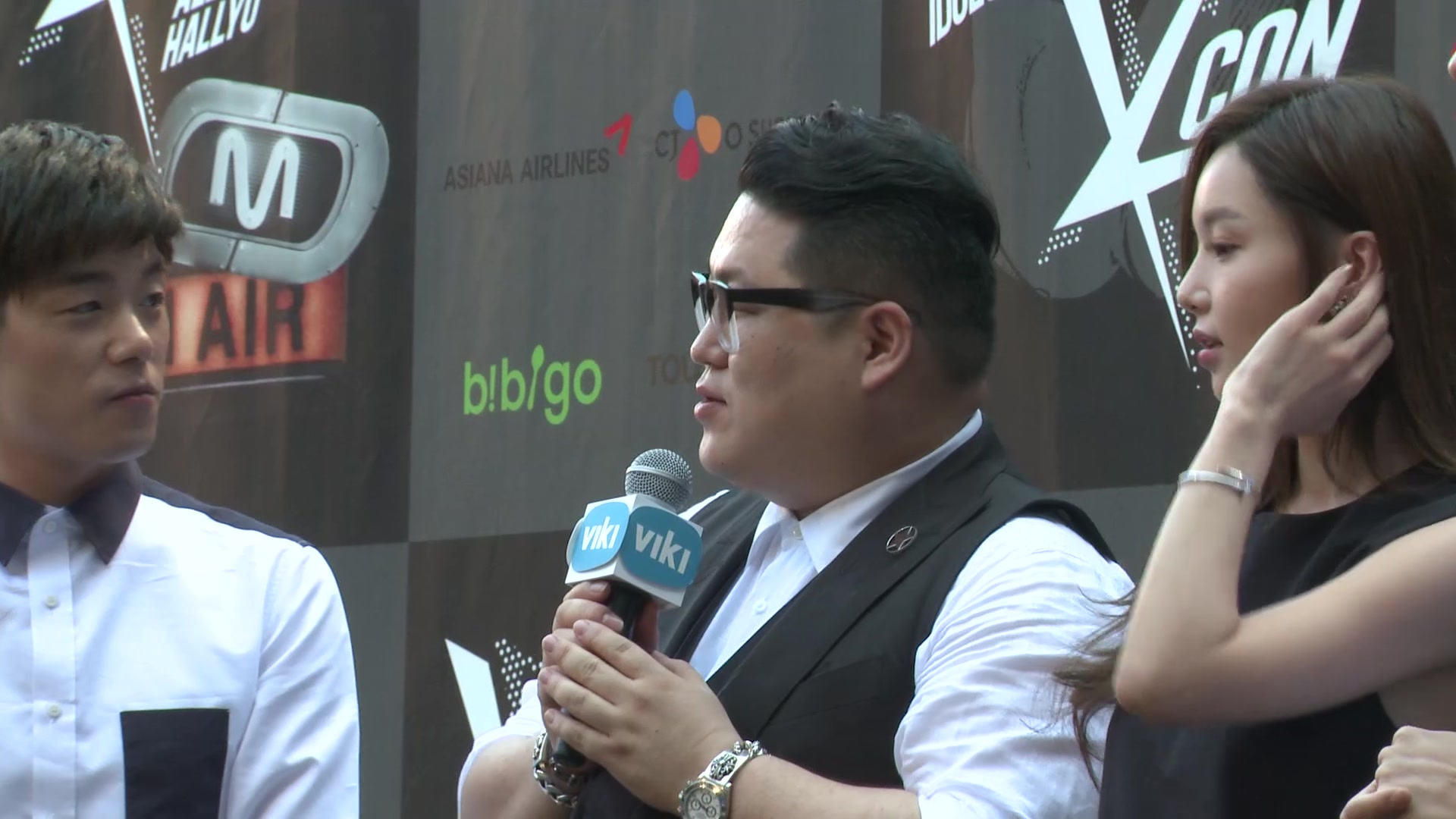 KCON 2014 Episode 4: Nam Gyu Ri, Kim Ji Seok & Jeong Yoon Gi on the Red Carpet with Eric Nam