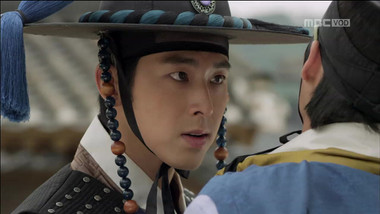 The Night Watchman Episode 5