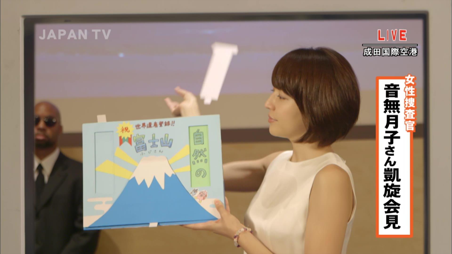 I Love Tokyo Legend - Kawaii Detective -   Part 2 Episode 1