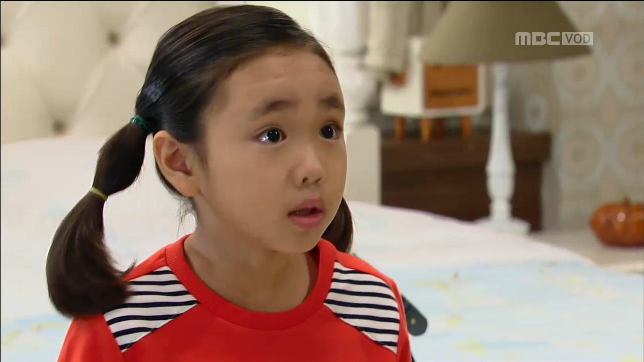 """Min Jung's Maternal Side: Jang Bo Ri está aquí (también conocido como """"¡Ven! Jang Bo Ri"""")"""